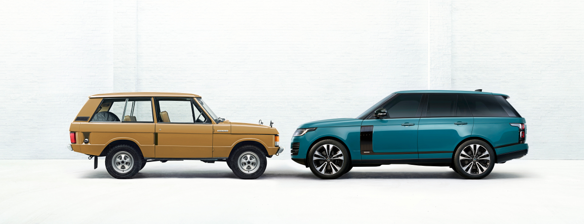 Range Rover Fifty - 21MY