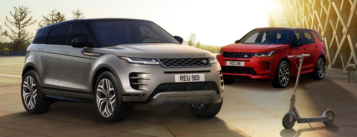 Range Rover Evoque e Discovery Sport e Monopattino Segway
