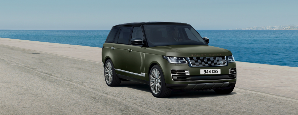 RANGE ROVER SVAUTOBIOGRAPHY ULTIMATE EDITION