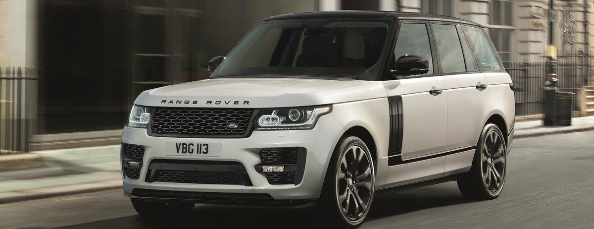 Range Rover SVO Design Pac