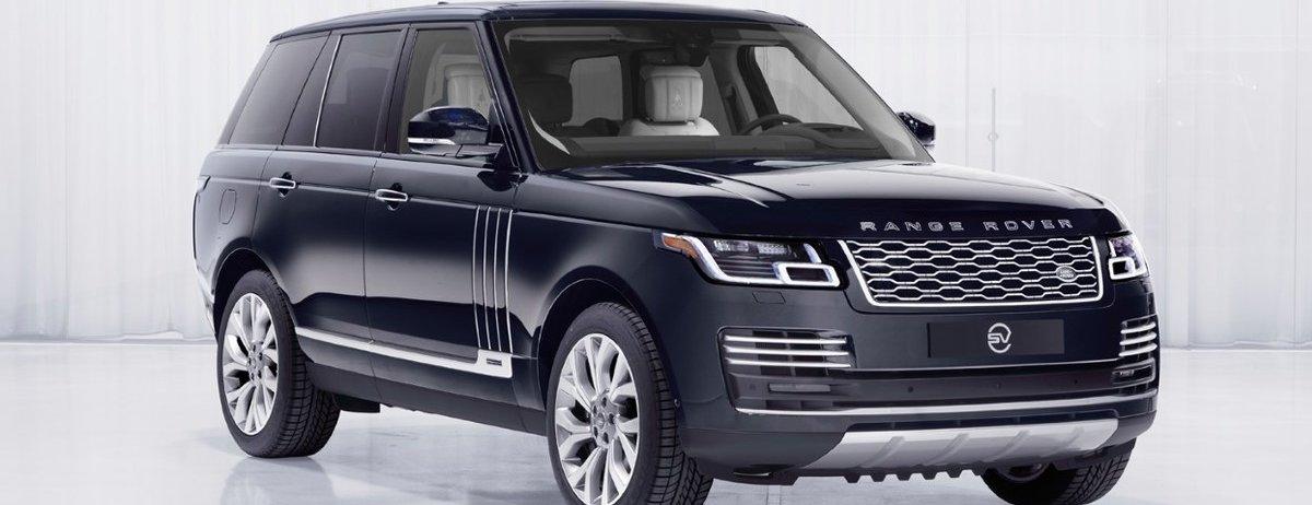 Exclusive Range Rover Astronaut Edition