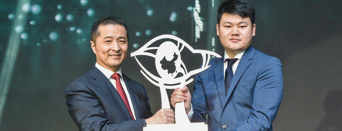 """Jaguar Land Rover Triumphs at """"China Car of the Year"""" Awards"""