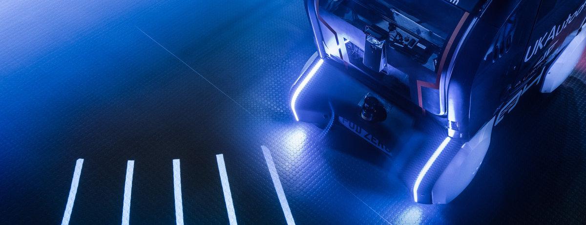 Projection Pod Jaguar Land Rover