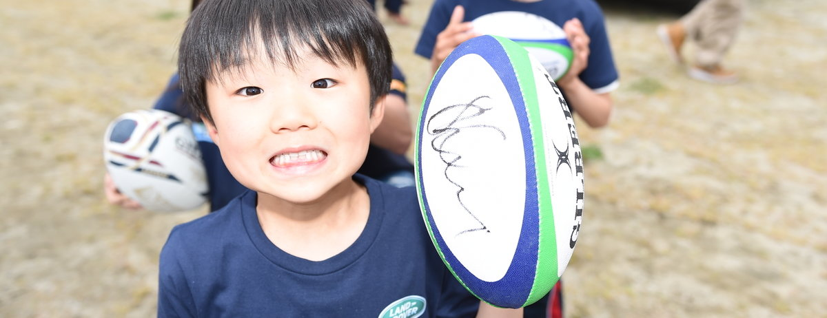LAND ROVER AND JAPAN RUGBY UNION JOIN FORCES TO HELP GROW THE GAME AHEAD OF RUGBY WORLD CUP 2019™