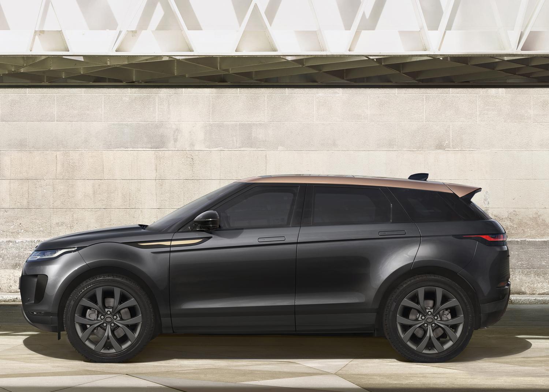 Range Rover Evoque Bronze Collection Special Edition