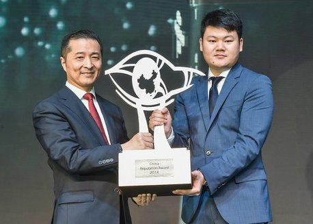 "Jaguar Land Rover Triumphs at ""China Car of the Year"" Awards"